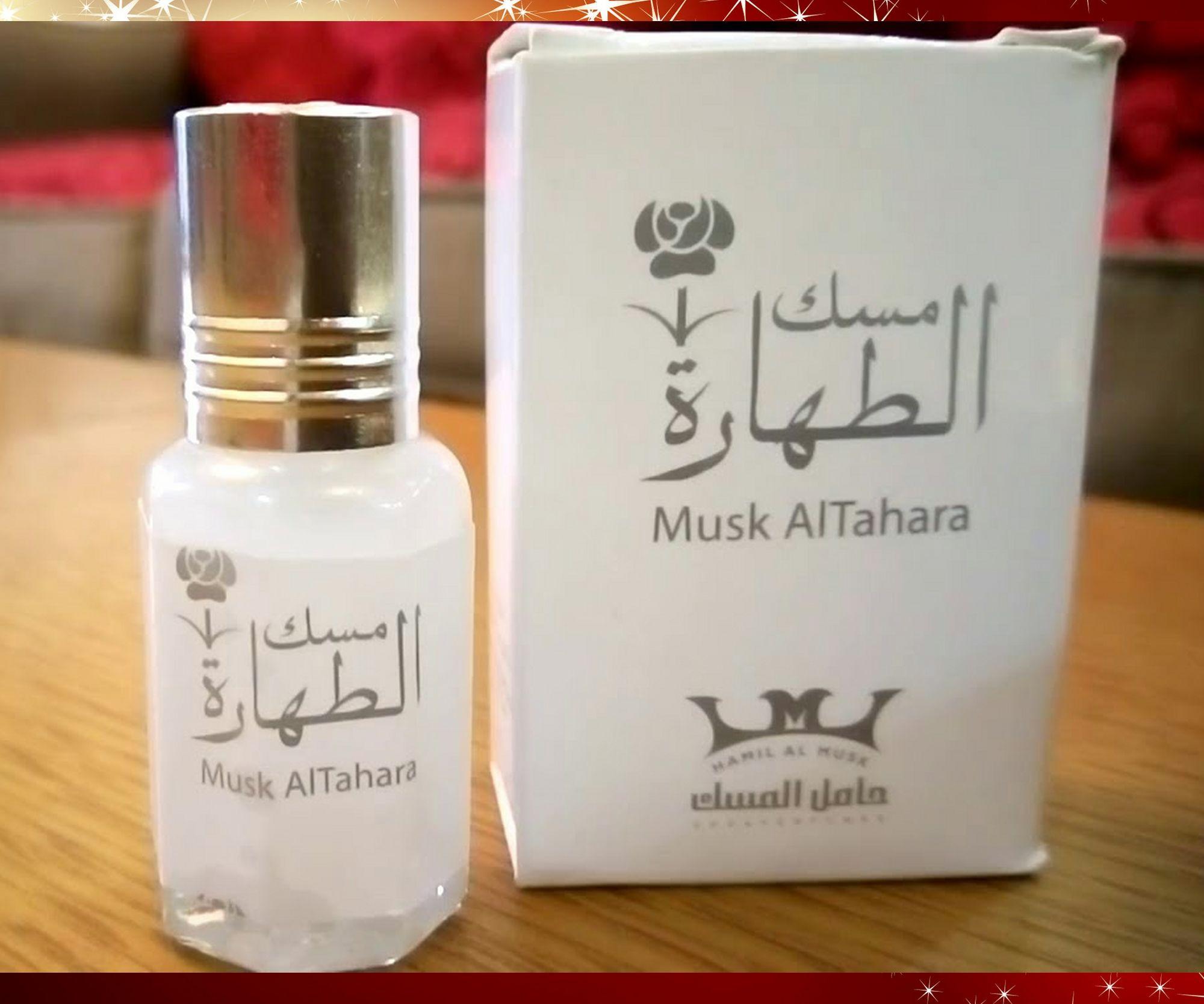 مسك الطهارة للبيع على الأنترنيت في المغرب In 2021 Perfume Bottles Perfume Bottle