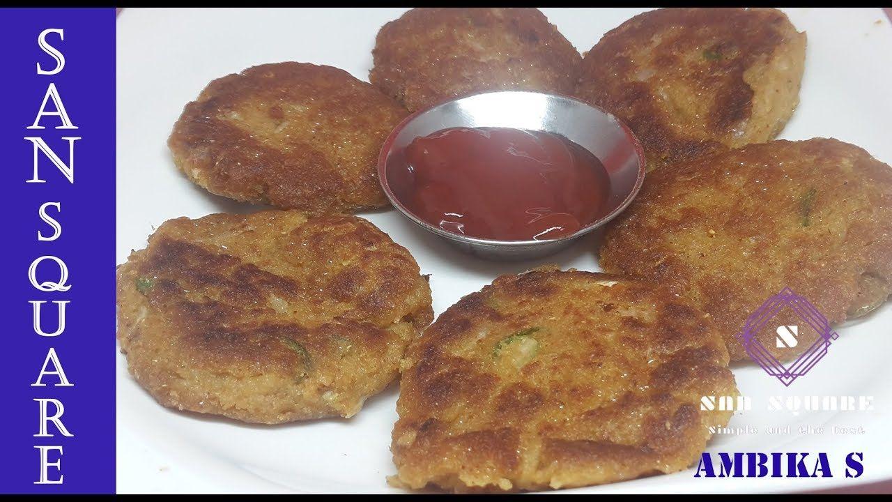 Soya kabab/ soya chunks kabab in Tamil/Protein rich recipe