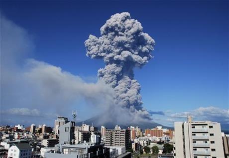 Japan Eruption