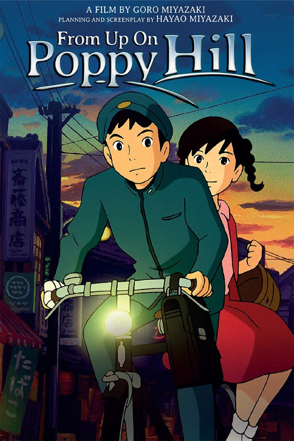 Image result for From Up on Poppy Hill Up on poppy hill