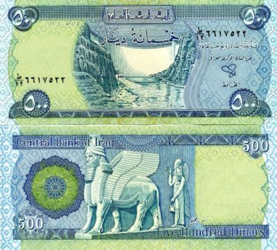 Here Are Our Rates For 500s Iqd Iraqi Dinar Denomination 1 Million Dinars Unc