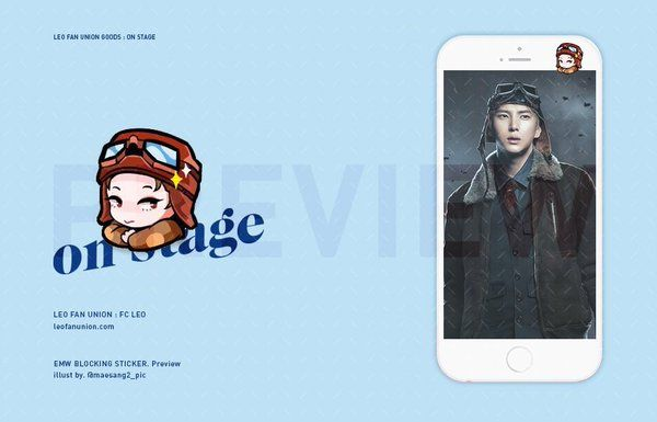 레오팬연합(LEO FAN UNION) FC LEO : EMW Blocking Sticker(전차스) & KEY RING PREVIEW > https://t.co/mZPmnHd2P5 https://t.co/ZGHxQR7dB3