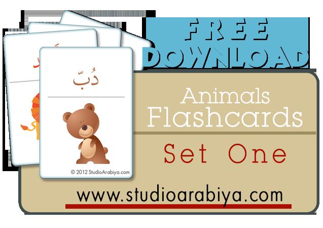 learn arabic language pdf free download