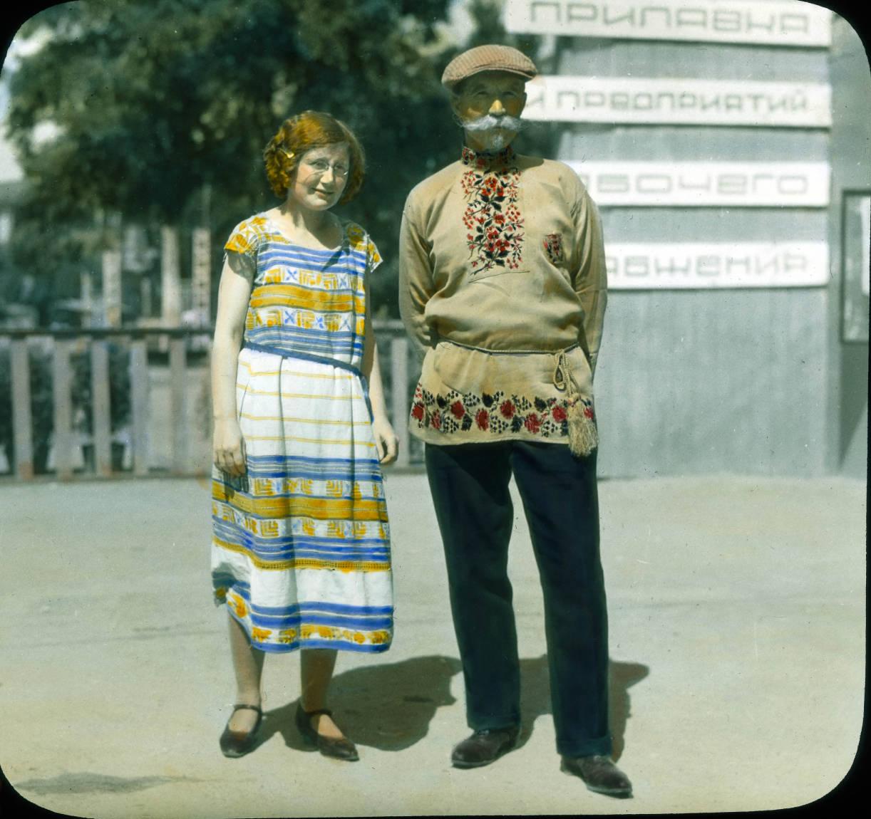 Москва 1931. Часть 3 | Москва, Цветная фотография, Фотографии