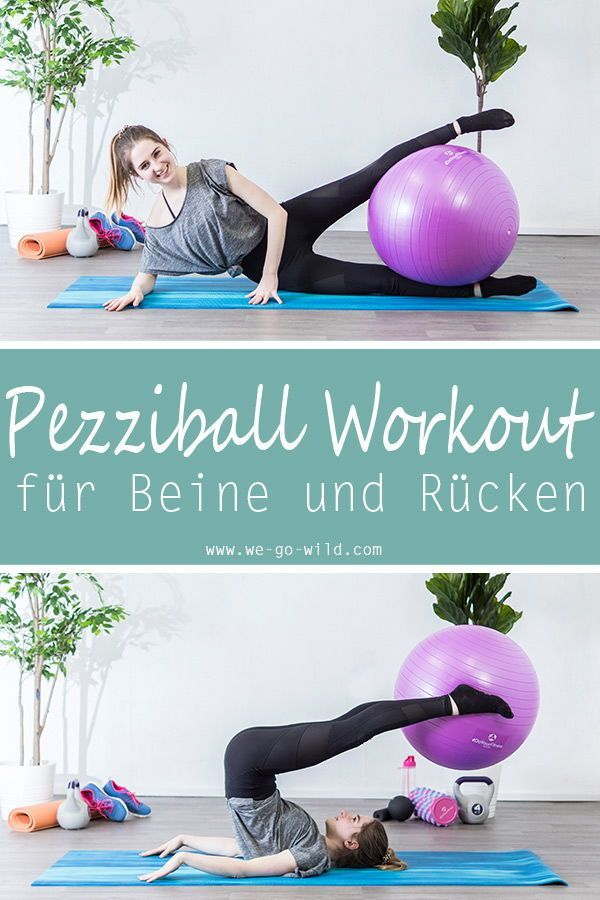 #Ball #exercise #Exercises #home With these home exercises you can now do your strength training wit...
