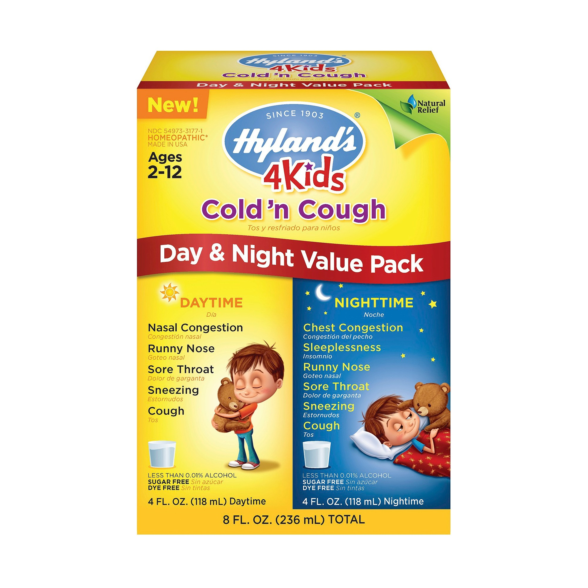 Hyland S 4 Kids Day Night Cold N Cough Relief Liquid 8