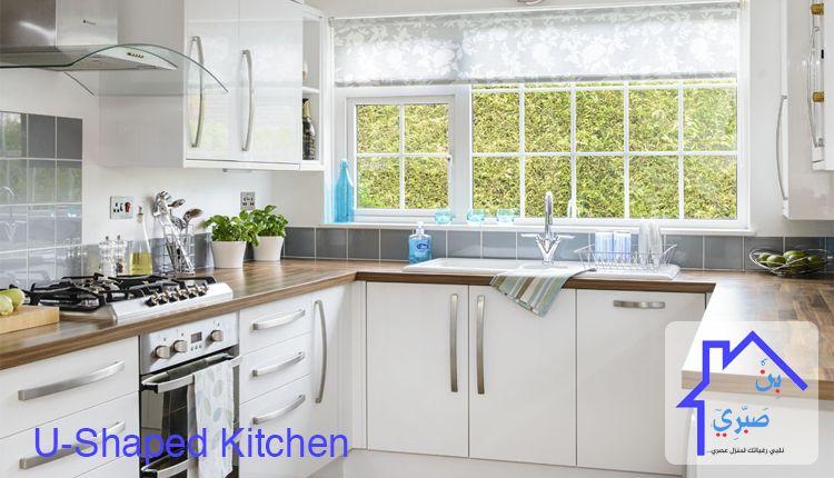 أنواع 7 مطابخ مودرن حسب المساحة صور واقعية مطابخ بن صبري Modern Kitchen Kitchen Kitchen Cabinets
