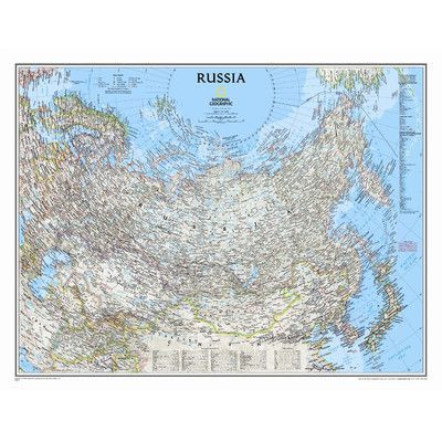 National Geographic Maps Russia Classic Wall Map Map Type: