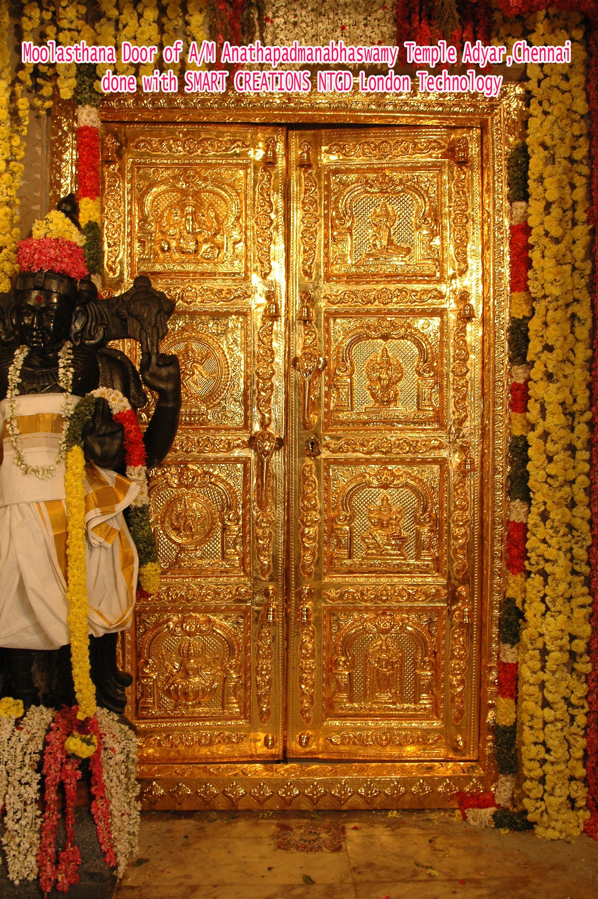 Gold Plated Door Of Ananthpadmanabhan Swamy Temple