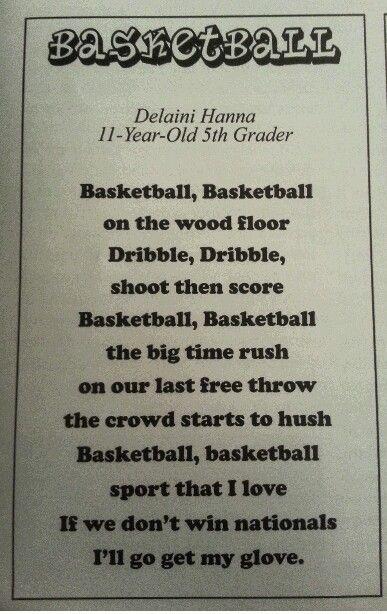 Basketball Poem Poems Basketball Hush Hush
