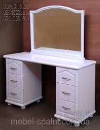 результат пошуку зображень за запитом туалетный столик с зеркалом