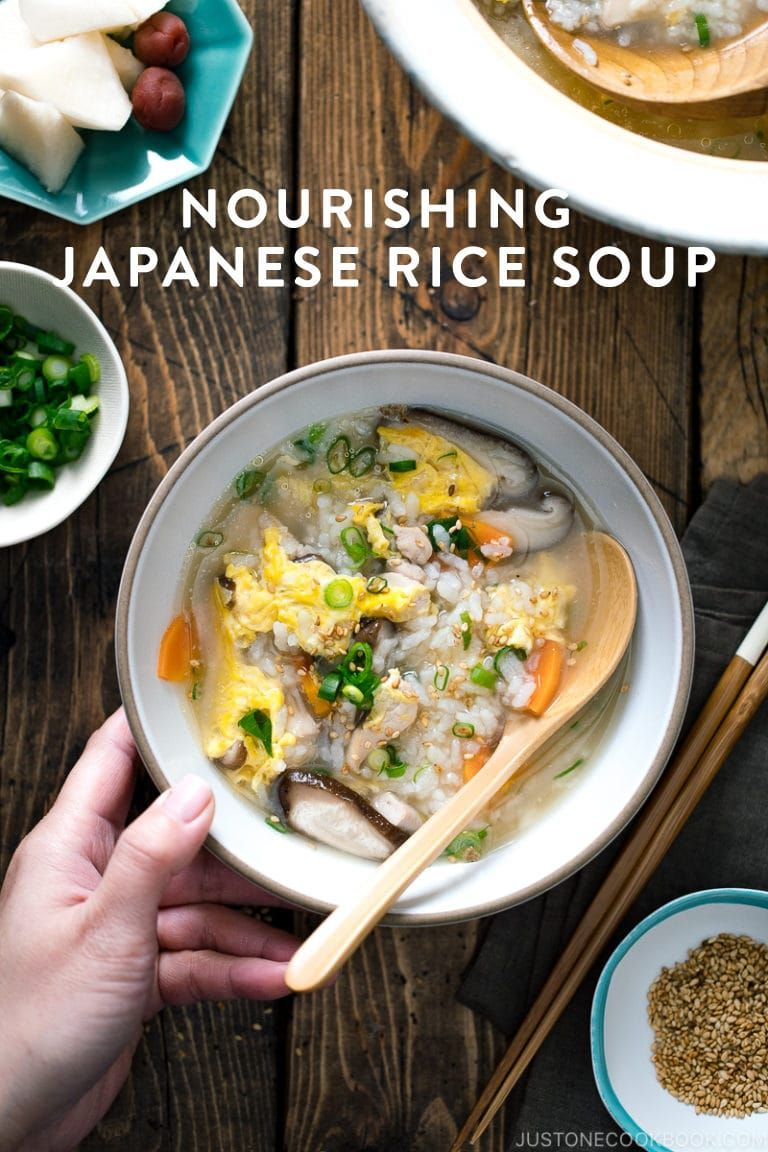 Photo of Zosui (Japanese Rice Soup) 雑炊 • Just One Cookbook
