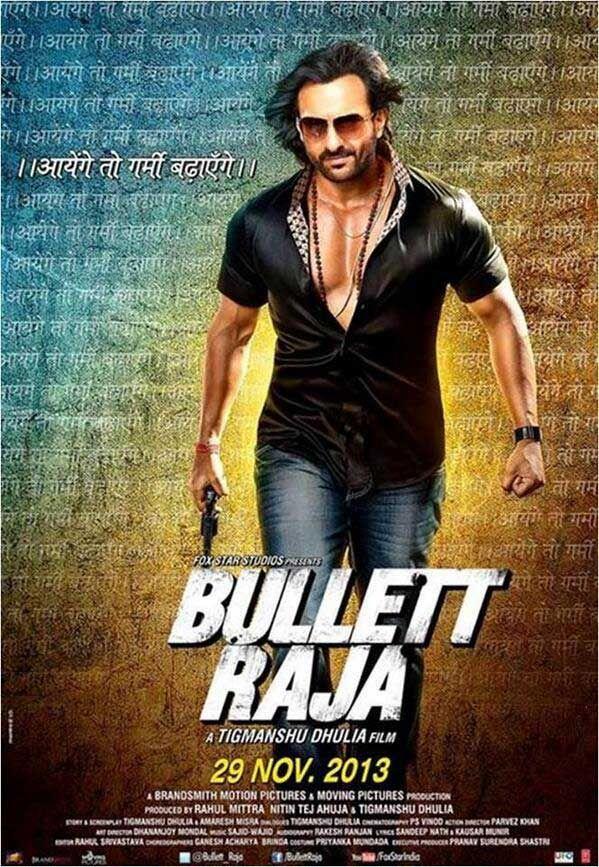 Bullett Raja-2013 Mp3 Song Album