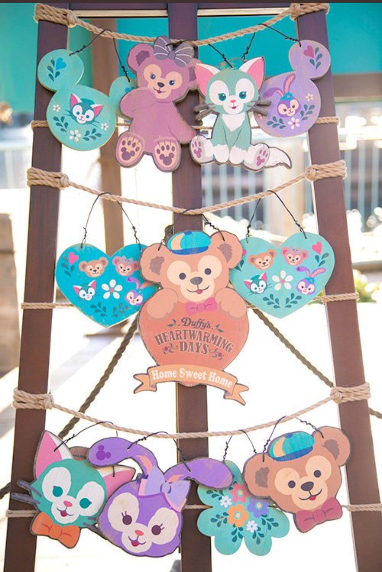 Pin by metra reid on duffy the disney bear - Amy reid wallpaper ...