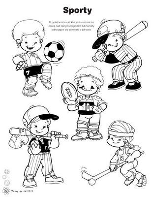 Album Archive Sports Classroom Sports Theme Colorful Pictures