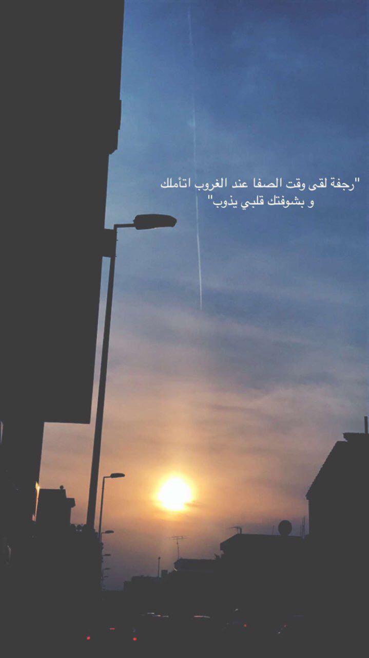 رمزيات Cover Photo Quotes Photo Quotes One Word Quotes