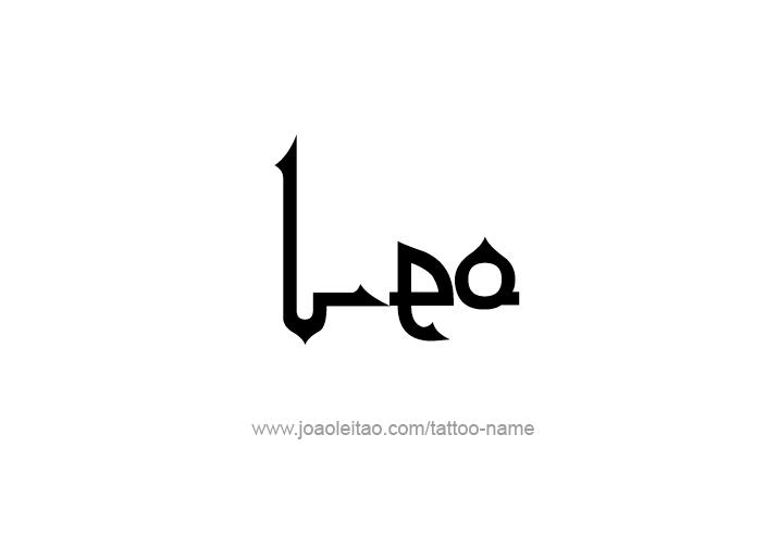Leo Name Tattoo Designs Name Tattoos Name Tattoo Designs Leo Tattoo Designs
