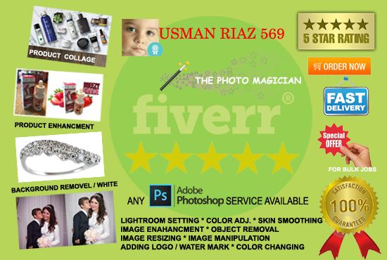 remove or change any background professionally by usmanriaz569