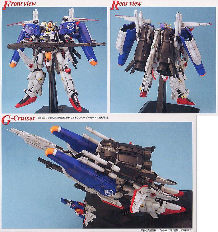 [close] MSA-0011(Ext) Ex-S Gundam (MG) (Gundam Model Kits) Item picture1