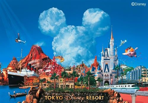 Tokyo Disney, A blast and no lines!!! I went the month it was built, it was so clean you could have eaten on the ground.