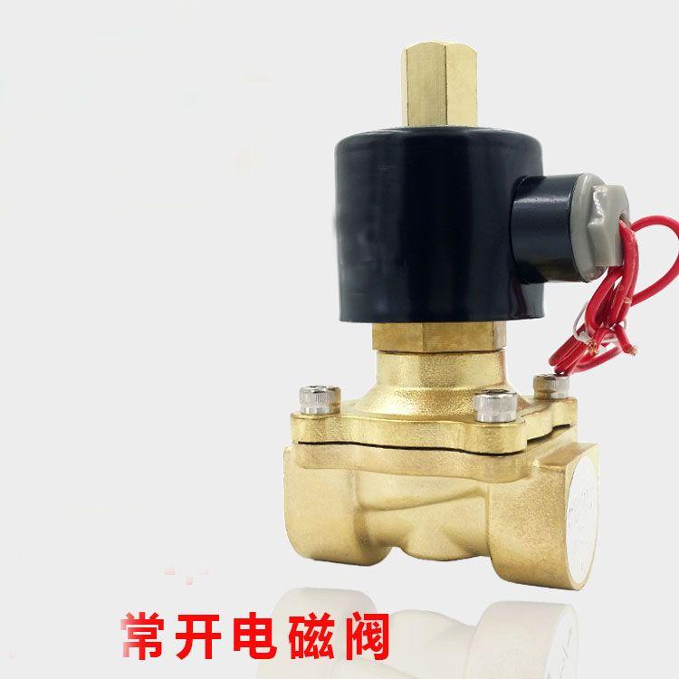 2w200 20k Normal Open Water Air Oil Solenoid Valve 3 4 Bspp Threaded 220vac 110vac 24vdc 12vdc Oils Open Water Plumbing