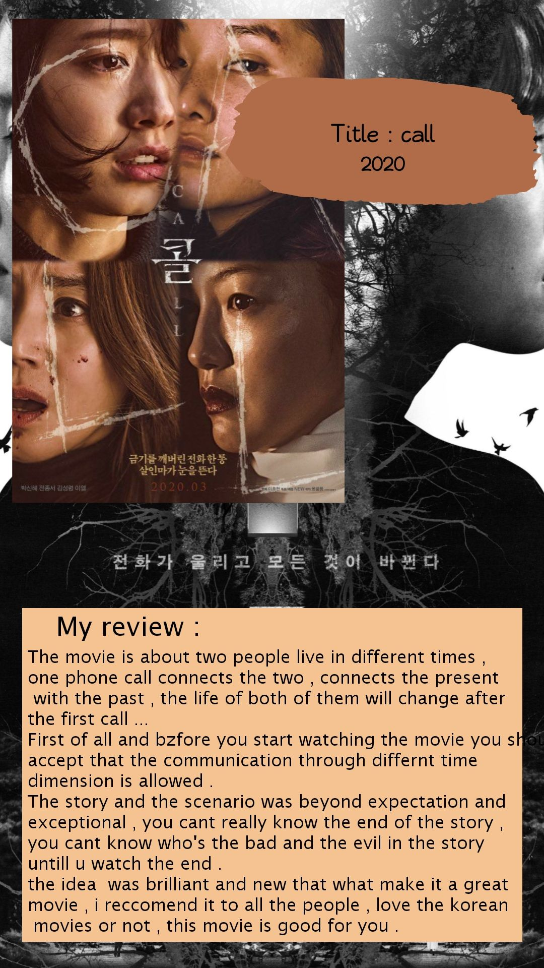 This Is My Review Of The Brilliant Korean Movie Call Good Movies Movies Film