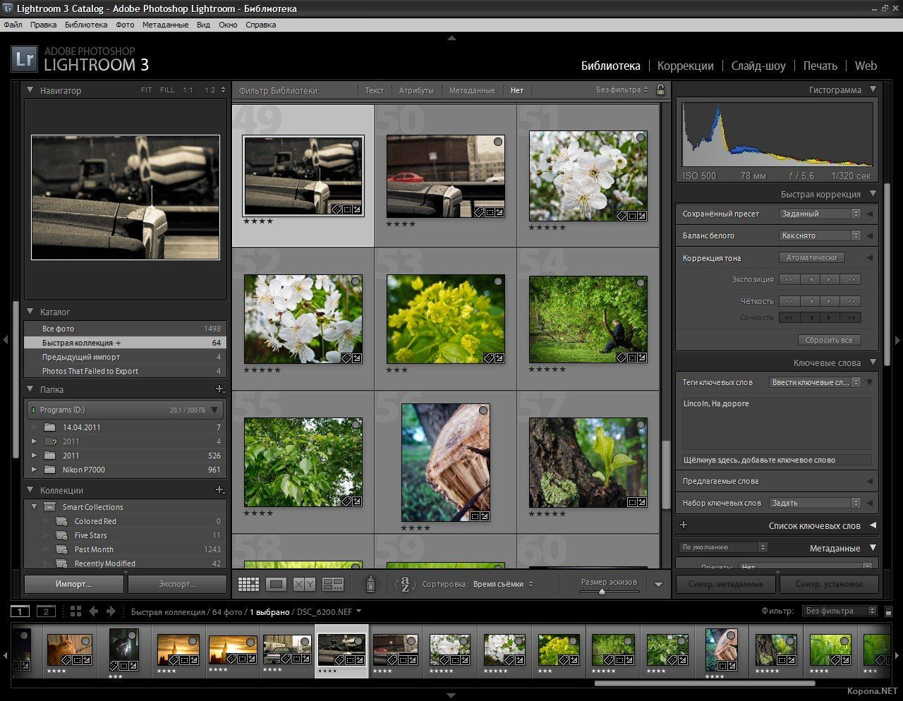 lightroom 6 keygen generator