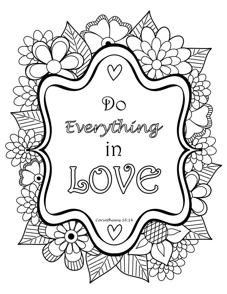 5 Bible Verse Coloring Pages Inspirational By BibleVerseColoring