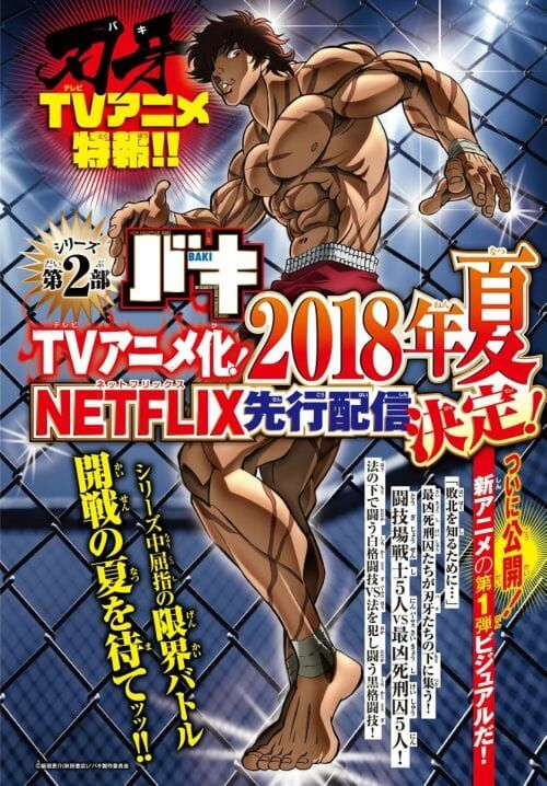 "Netflix's ""Baki"" Anime's First Cast & Crew Revealed"
