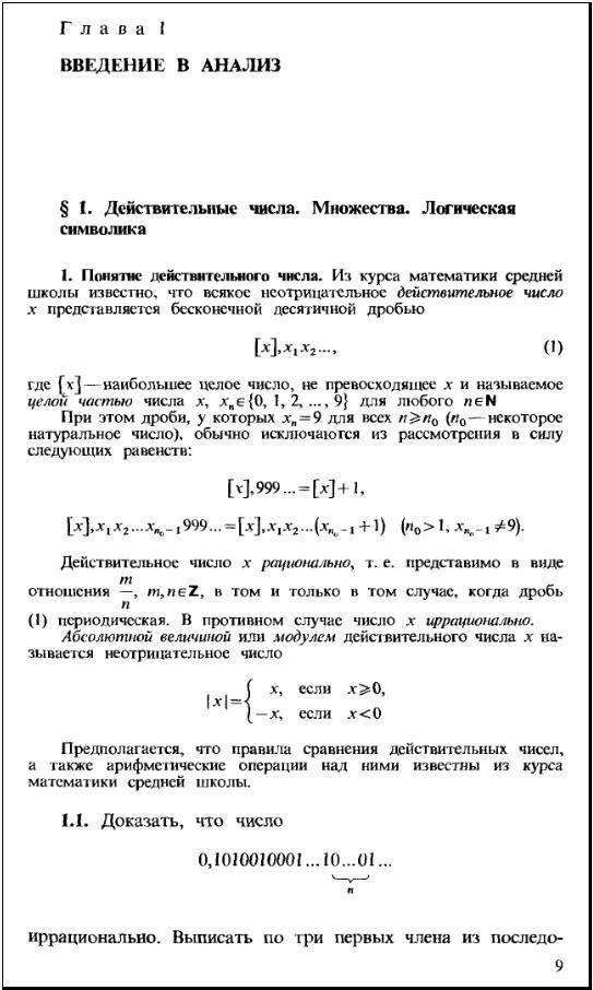 Издательство слово готовые домашние задания