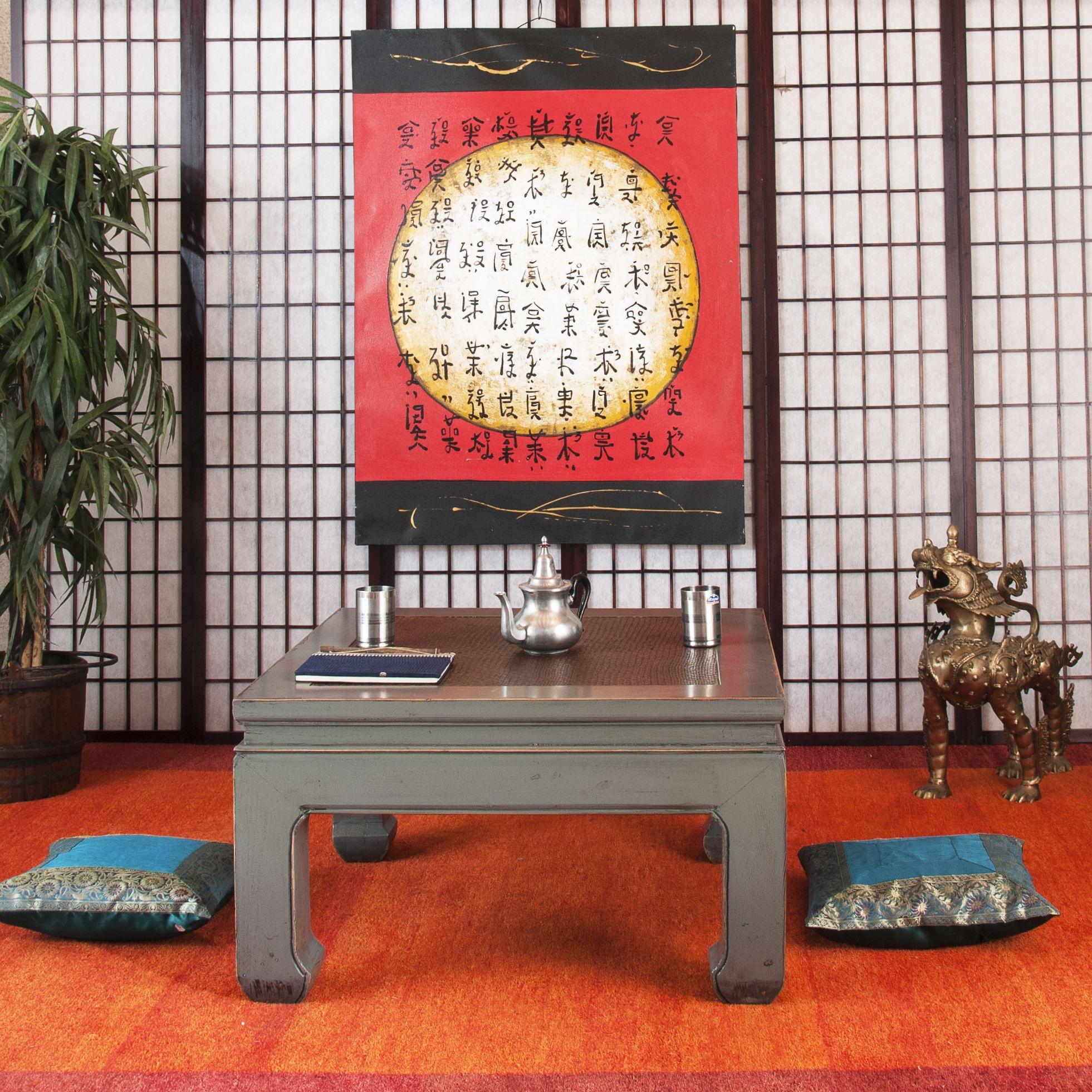 2a89404ead62b62f83c01664bdce3238 Luxe De Mini Table Basse Concept