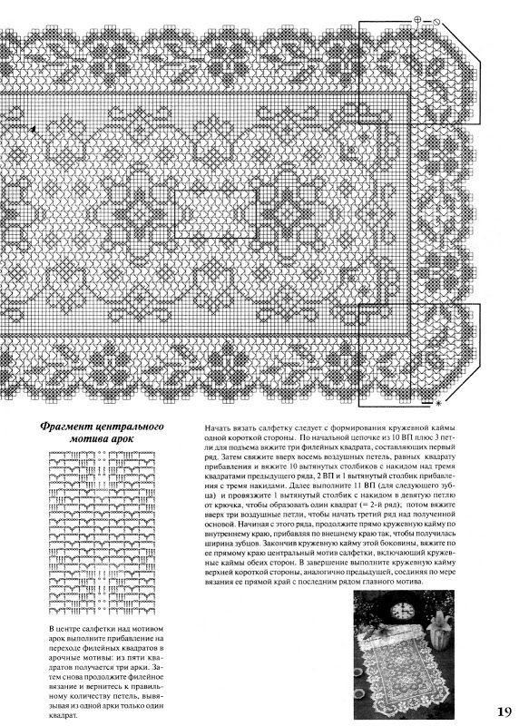 МиМ кр. 4.10 - Rosana Mello - Álbumes web de Picasa