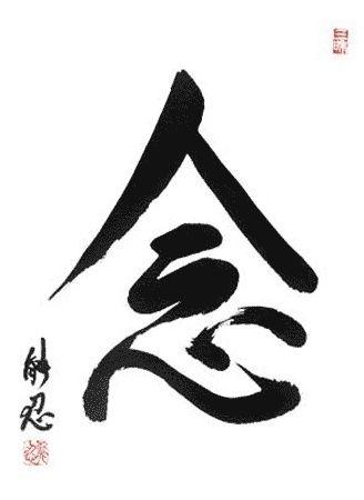 Mindfulness Buddha Buddhism Bodhisatva Pinterest Tattoo
