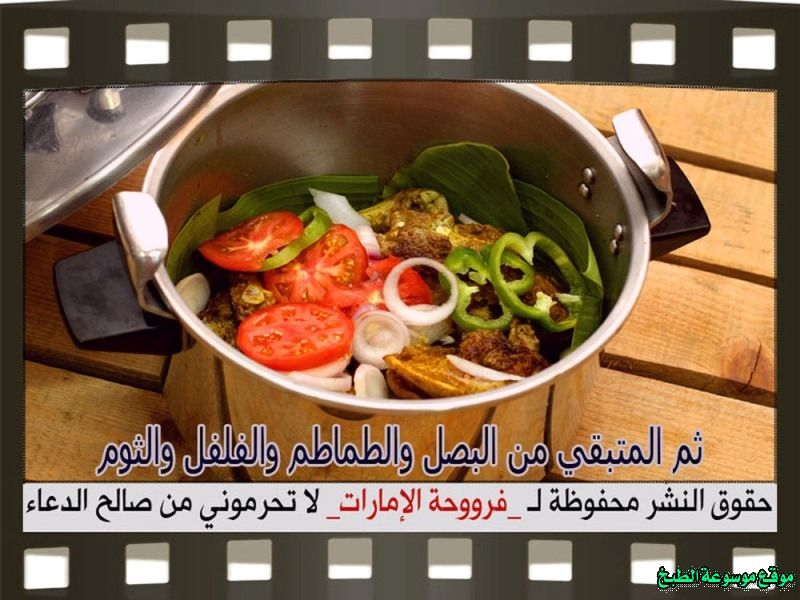 Http Photos Encyclopediacooking Com Image Recipes Picturesyemeni Haneeth Rice And Arabic Hanith Meat Recipe With Pictures Ste Recipes English Food Food Shows