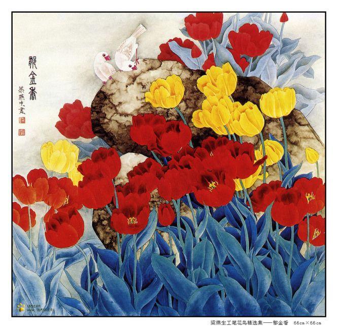 Liang Yan Sheng (1)