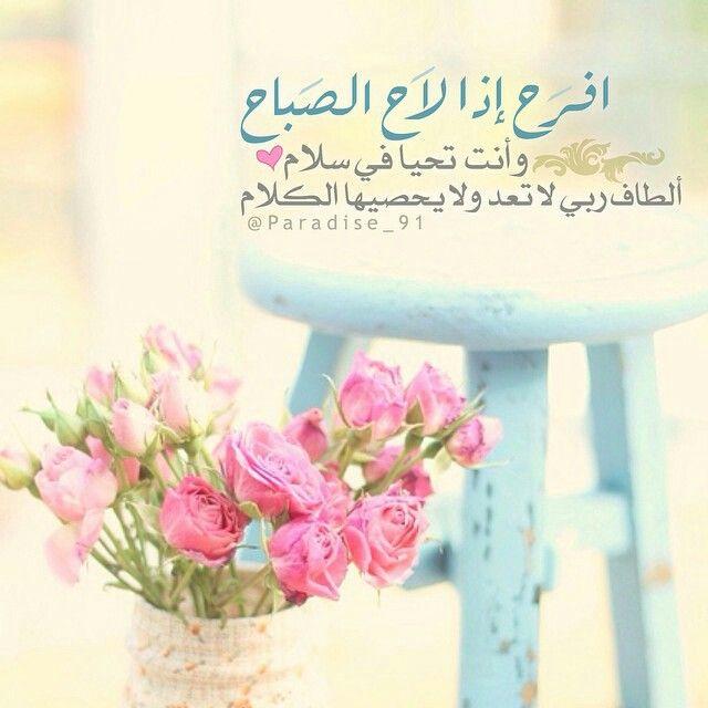 قال الإمام علي عليه السلام سلاح المؤمن الصبر على البلاء والشكر في الرخاء Islam Hadith Hadith Places To Visit