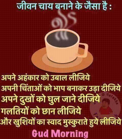 Very nice example on tea  We must be taken a lesson  Nice