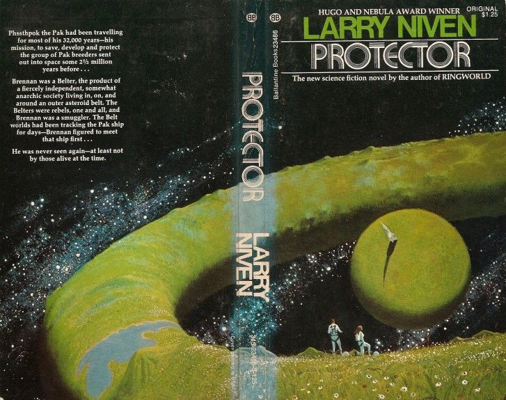 I have this book with this wraparound cover by Dean Ellis.  I bought Protector because of the cover, and it turned out to be one of my favorite books, and exceptionally influential for me.  This is perhaps my favorite piece of cover art ever.