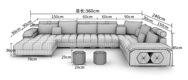High Quality Modern Nice Pictures 7 Seater Fabric Living Room Sofa Set Designs In Living Room Sets From Sofa Set Designs Living Room Sofa Set Living Room Sofa