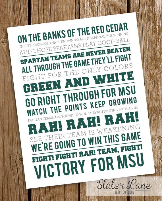 Demonstrate your michigan state university pride with this fight demonstrate your michigan state university pride with this fight song lyric download show your true uk colors sporty digital download wall art pr stopboris Image collections
