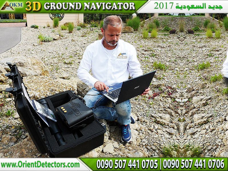 https://flic.kr/p/N6G3FB | ground-navigator-gold-metal-orientdetectors (7)