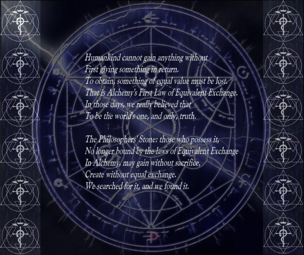 Edward Elric Transmutation Circle Daily Inspiration Quotes