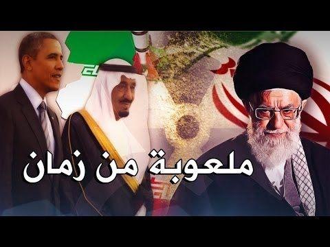 د. #المسعري | مامدى خطورة نووي إيران على أمريكا ؟! | التجديد للإنتاج الإعلامي - http://iraqi-website.com/%d9%8a%d9%88%d8%aa%d9%8a%d9%88%d8%a8/%d9%8a%d9%88%d8%aa%d9%8a%d9%88%d8%a8-%d8%a7%d9%84%d8%b9%d8%a7%d9%84%d9%85/%d8%af-%d8%a7%d9%84%d9%85%d8%b3%d8%b9%d8%b1%d9%8a-%d9%85%d8%a7%d9%85%d8%af%d9%89-%d8%ae%d8%b7%d9%88%d8%b1%d8%a9-%d9%86%d9%88%d9%88%d9%8a-%d8%a5%d9%8a%d8%b1%d8%a7%d9%86-%d8%b9%d9%84%d9%89-%d8%a3.html