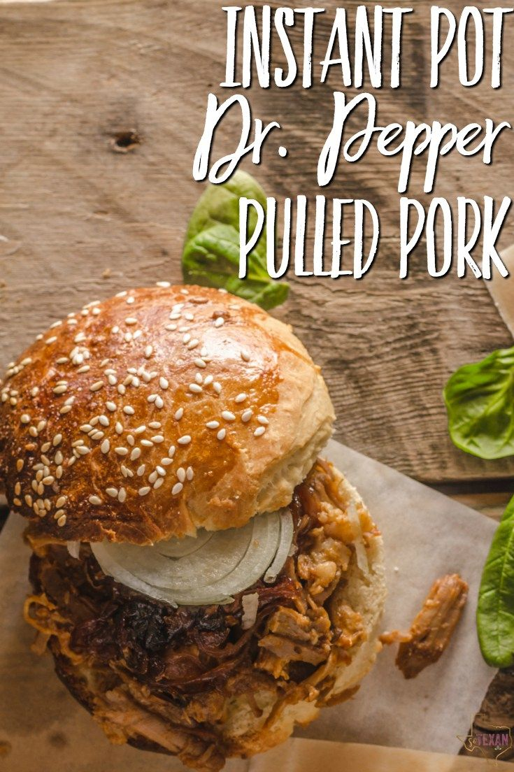 Instant Pot Pulled Pork Sandwiches are the epitome of Southern summers, but add in Dr. Pepper as a tenderizer and you have a true Texan classic!