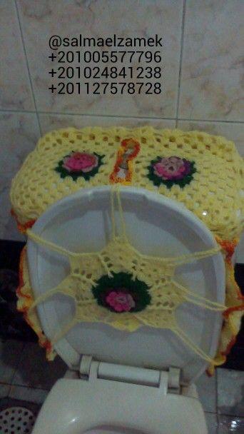 طقم حمام Crochet Hats Crochet Hats