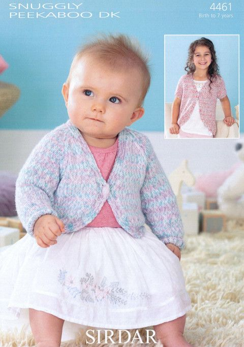 Patternfish The Online Pattern Store Babies And Children
