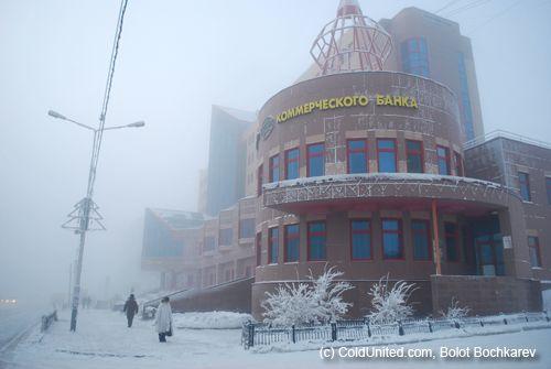 yakutsk world 39 s coldest city siberia russia winter weather yakutsk. Black Bedroom Furniture Sets. Home Design Ideas