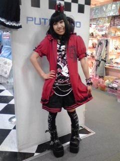 Asian punk rock girl