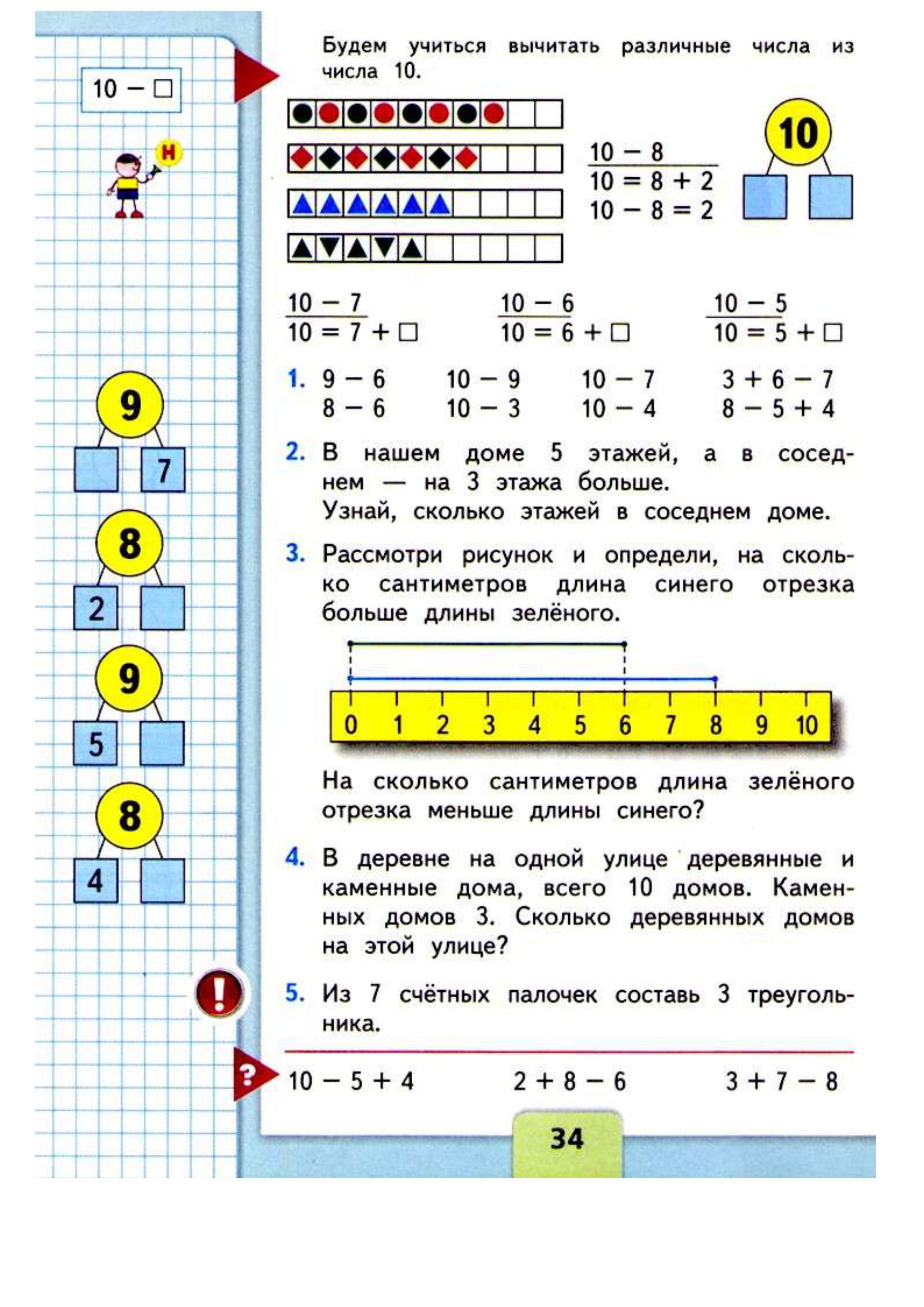 Учебник кремер н.ш высшая математика бесплатно и без регистрации скачать