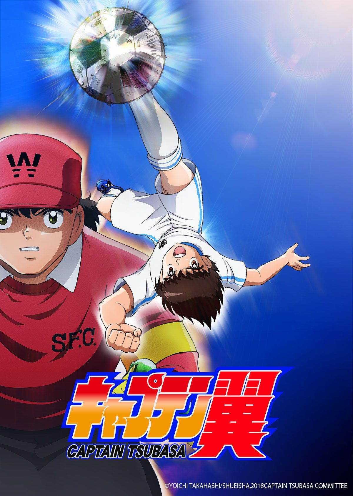 VIZ Media Acquires Sports Anime Series CAPTAIN TSUBABSA